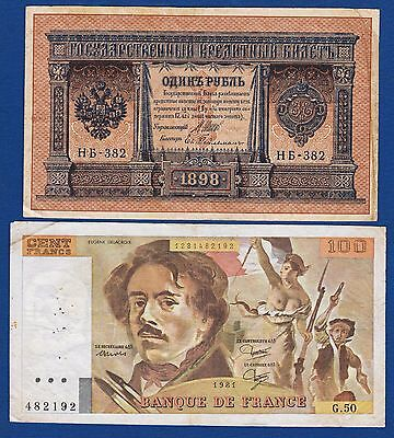 Russia banknotes, 1 Rubles 1898 + France banknotes, 100 Francs 1981 !