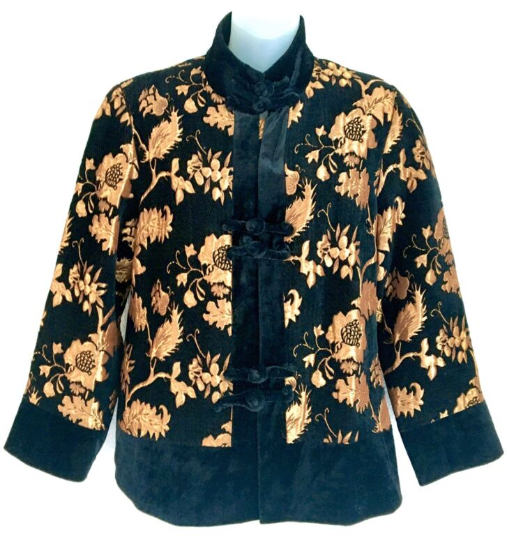 STUNNING VINTAGE LADIES ASIAN STYLE JACKET~BRONZE/BLACK~VELVET~SZ LARGE