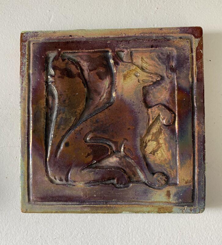 "Original Vintage Pewabic Dog Or Wolf Beautiful Iridescent Large Art Tile 8x8"""