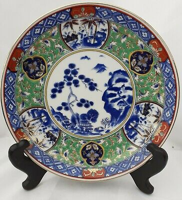 Highly Decorated 'Imari' Japanese Plate