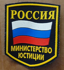 Russian Department Of 3