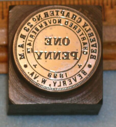 1909 BEVERLY WV Chapter No 23 RAM MASONIC PENNY Stamping Die * MC Lilley