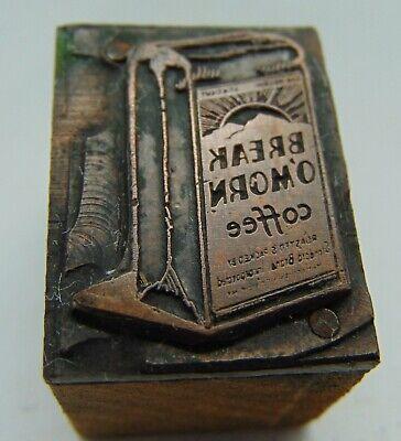 Printing Letterpress Printers Block Break Omorn Coffee