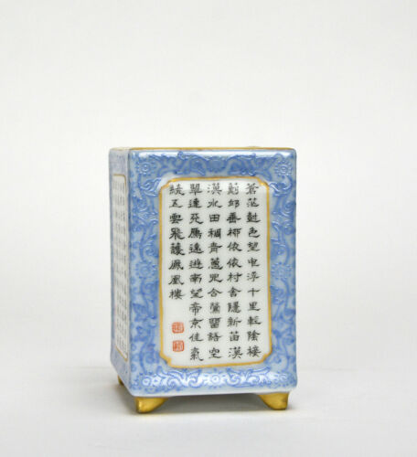 FINE CHINESE QING QIANLONG MK CALLIGRAPHY SQUARE BODY PORCELAIN BRUSH POT