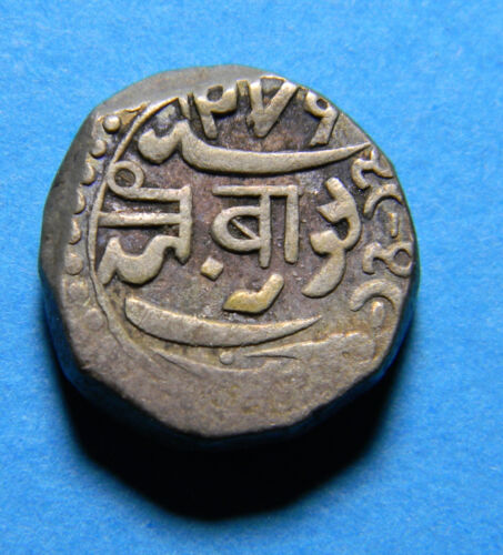 India silver coin (Lot # 0656)