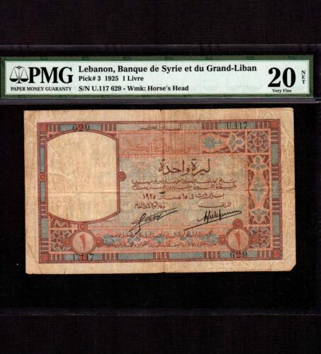 Lebanon 1 Livre 1925 P-3 * PMG VF 20 net * Very Rare Date * First Issue *
