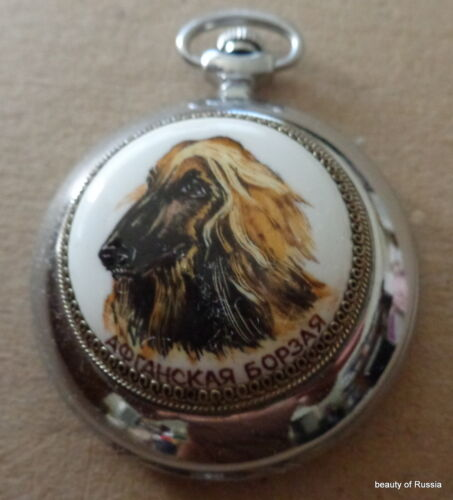 Enameled handpainted RUSSIAN POCKET WATCH     DOG Afghan Hound