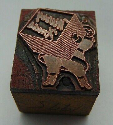 Vintage Printing Letterpress Printers Block Man Merry Z Mas Big Present