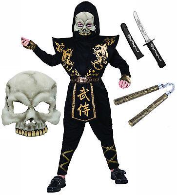 Boys Black Gold Ninja Halloween Zombie Skull Mask + Toys Fancy Dress Costume  ()