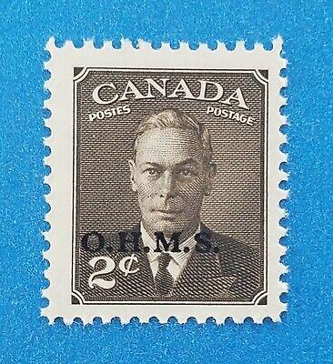 Canada stamp Scott #O13 MNH well centered good original gum. Good margins.