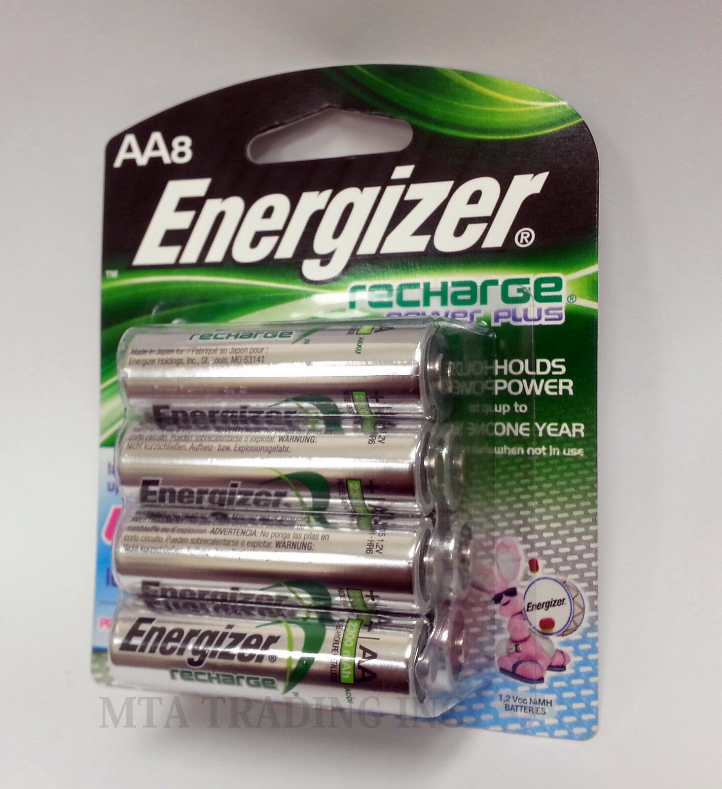 Energizer Recharge Rechargeable AA Battery 2300mAh NiMH 8 pa
