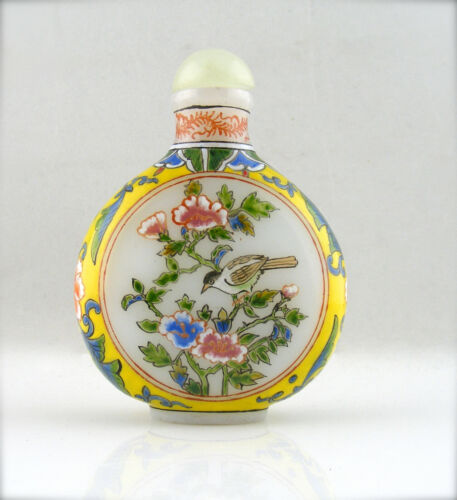 ANTIQUE PEKING GLASS SNUFF BOTTLE WITH ENAMEL OVERLAY SIGNED QING/EARLY REPUBLIC