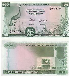 1966-100-Shillings-Uganda-Banknote-Pick-5-Uncirculated