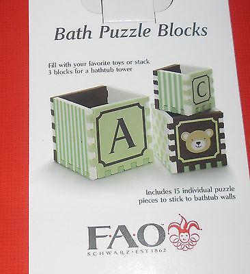 FAO SCHWARZ GREEN BATH PUZZLE BLOCKS NEW!