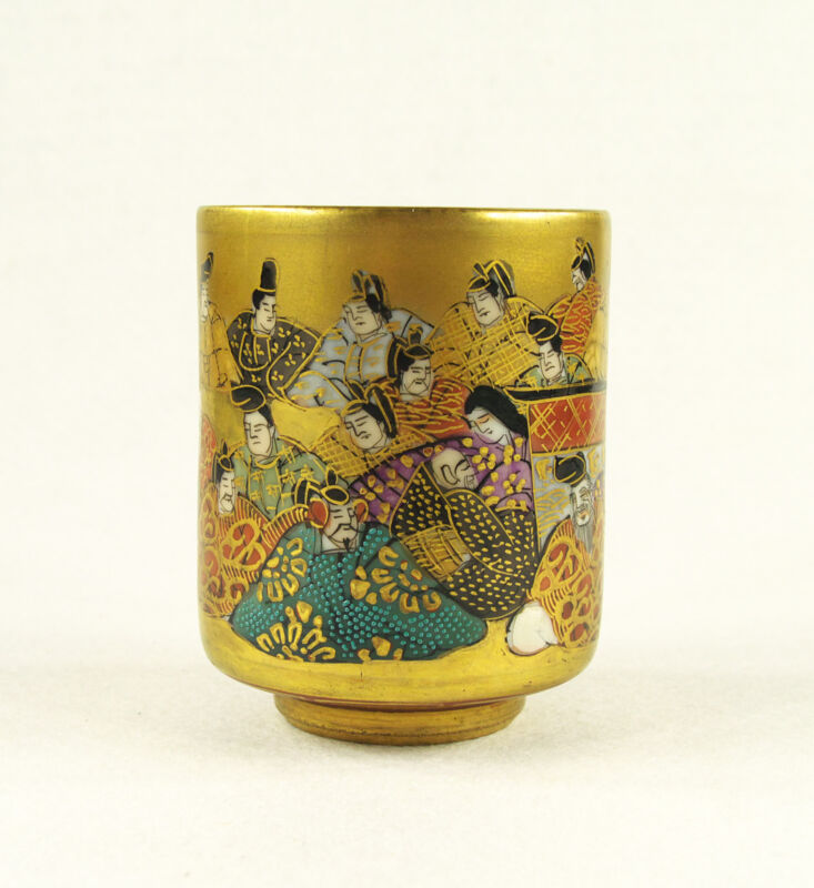 Antique Japanese Porcelain Wine Cup, 19th Extensive Writing Inside  Signed