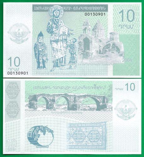 Nagorno-Karabakh 10 Dram Year 2004 Christ Uncirculated Banknote Asia