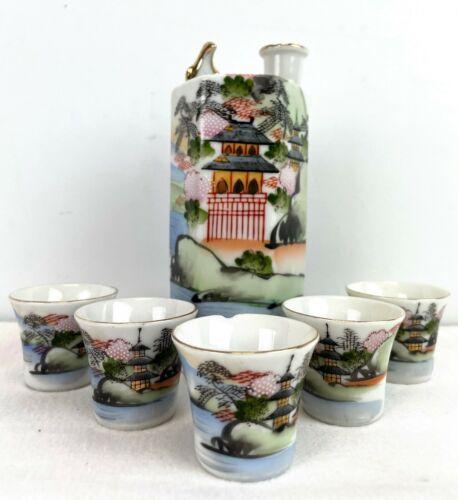 Vintage Japanese Kutani Whistling Bird Sake Village Hand Painted Porcelain Set