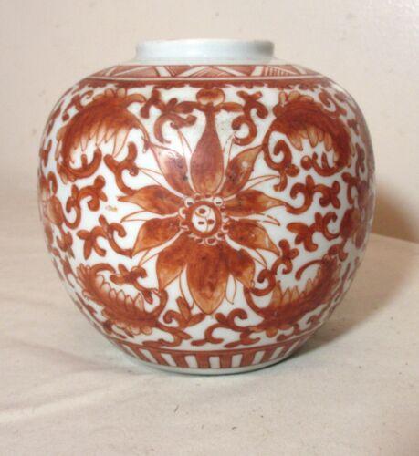antique hand made painted Chinese porcelain pottery ginger jar pot vase