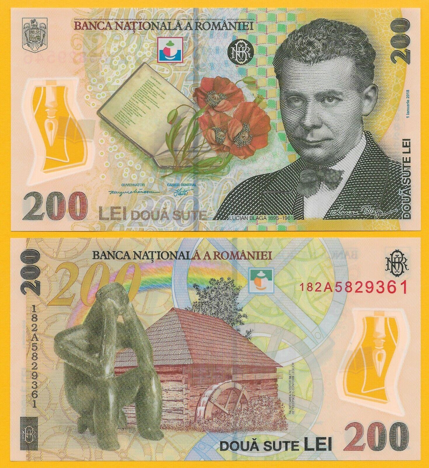 Romania BUNDLE 100 x 1 Leu 2005 POLYMER Banknote P-117 UNC Romanian lot 117b