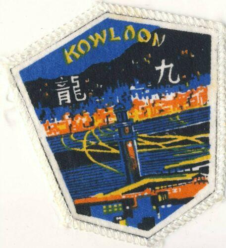 """Kowloon Hong Kong Nylon Printed China Souvenir Backpack 4"""" Patch"""