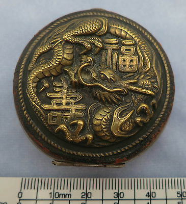 ***RARE Brass Antique Chinese DRAGON Money Coin Purse Luck Happiness