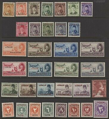 EGYPT Occ. PALESTINE 1948-59 small collection mint *  (Shipping ≥ £1.15/order)