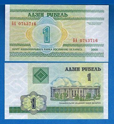 Belarus P-21 1 Rublei Year 2000 Uncirculated Banknote