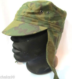 Russian Army Military Summer Hat Camo VSR 93 Flora