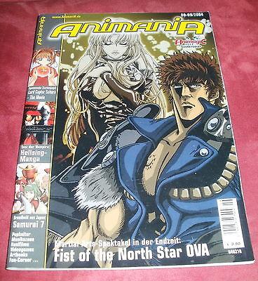 AnimaniA - Ausgabe 2004/08-09 Manga-Magazin