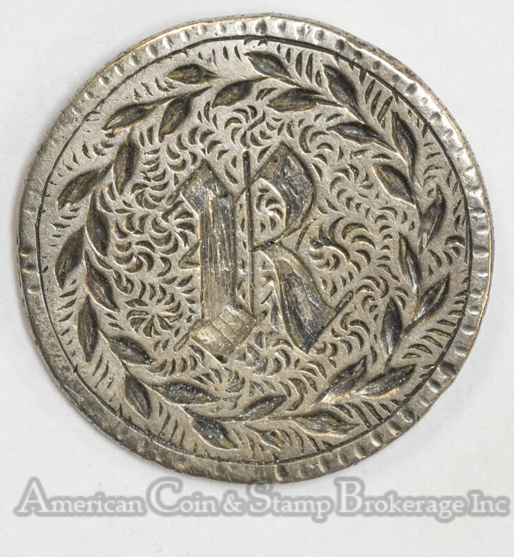 1853 Love Token Engraved R w/ Design silver Liberty Seated 25 Cent Quarter