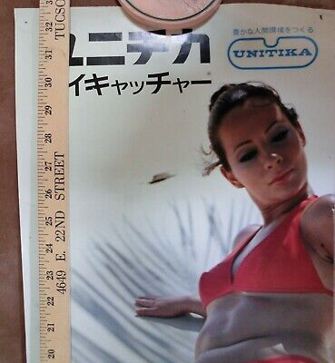 UNITIKA Swimsuits 1970s/80s vintage Japanese advertising poster bikini girl