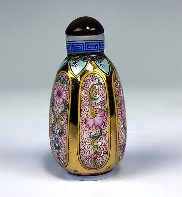Beautiful Signed Chinese Glass Snuff Bottle, Heavy Gilt