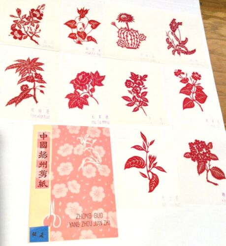 Chinese Paper Cuts, Set of 10 Flowers in Red, Vintage #2 Folk Art