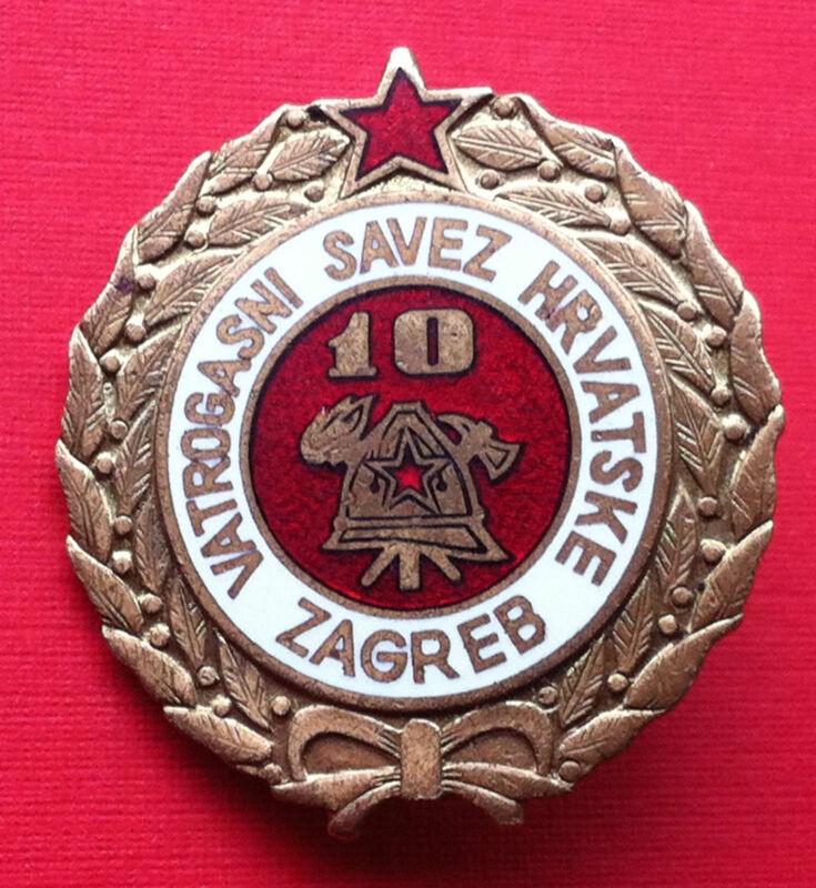Croatia badge 10 year service Firefighting - medal Yugoslavia SFRJ - rarre !