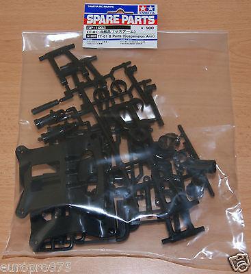 Tamiya 51003/0005887 TT-01 B Parts (Suspension Arm) (TT01/TT01D/TT01E/TGS), NIP