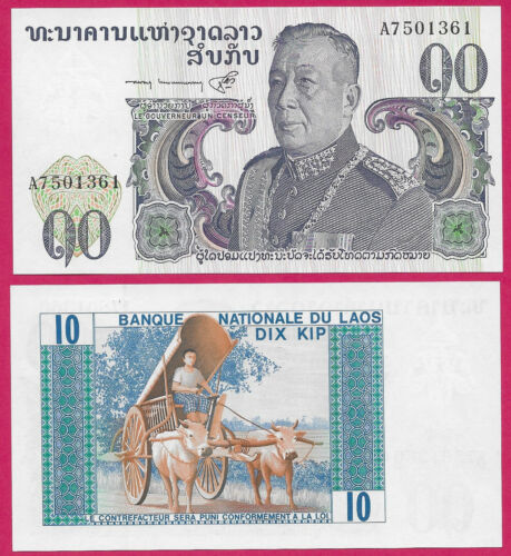 LAOS KINGDOM 10 KIP 1974 UNC KING SAVANG VATTHANA AT CENTER RIGHT,OX CART,NORMAL