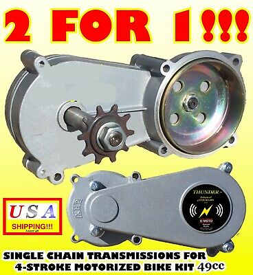 PARTS FOR 49cc engine motorized Bike KIT 4-stroke SINGLE CHAIN TRANSMISSION X 2