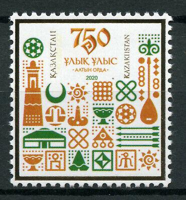 Kazakhstan 2020 MNH Stamps Golden Horde Ulug Ulus 750th Anniv 1v Set