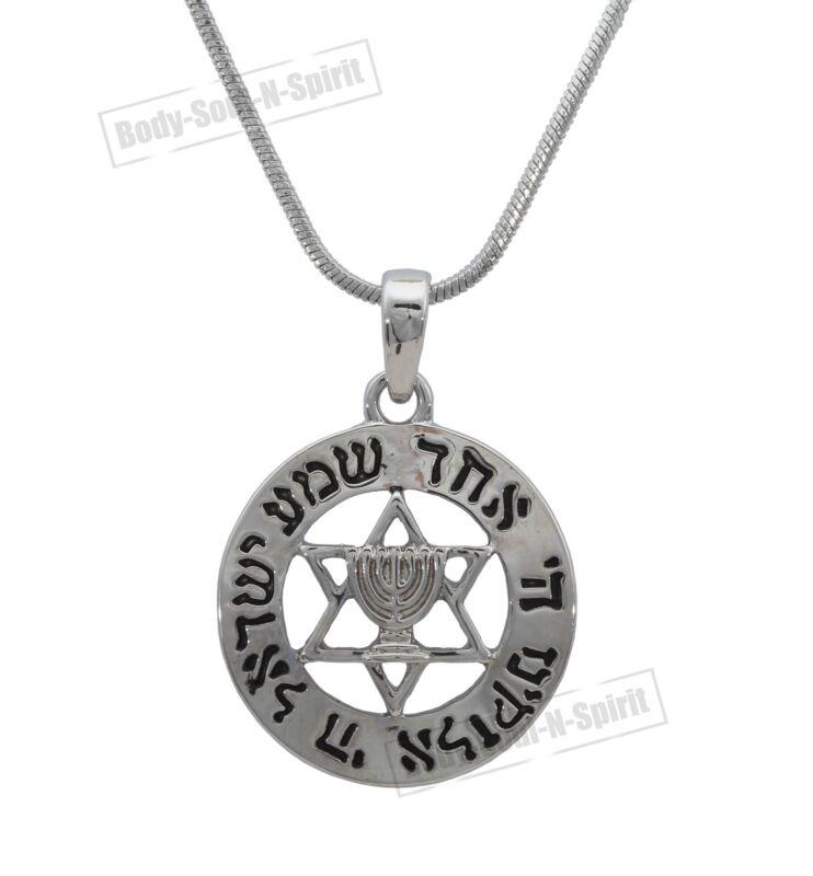 Holy Shema Israel star of david menora Spiritual Sacred Necklace Jewish Judaica