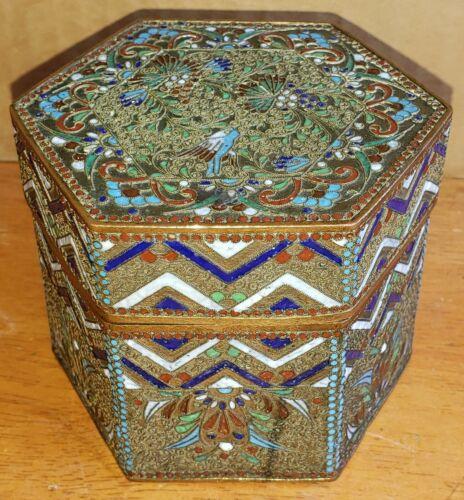 Antique Russian Enameled Box Russia Enamel Bronze Box Hexagonal