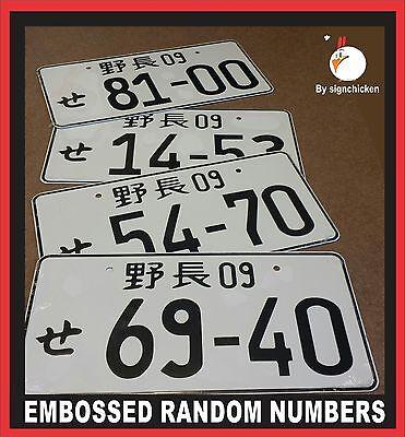 RANDOM NUMBERS WHITE BLACK NUMBERS JAPANESE LICENSE PLATE ALUMINUM TAG JDM