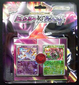 Pokemon card bw mewtwo vs genesect battle theme deck set 30x2 japanese