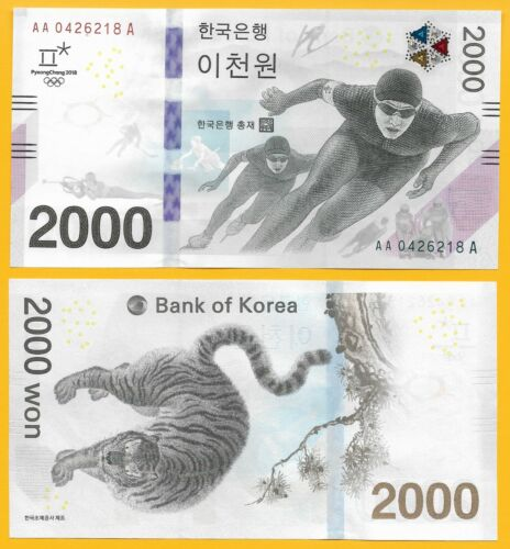 South Korea 2000 Won p-58 2018 Winter Olympics Commemorative UNC Banknote