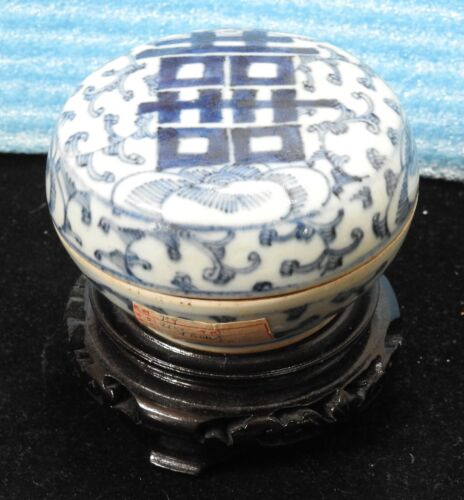 Antique Chinese Blue & White Double Happiness Porcelain Paste Box Tinket 19th c