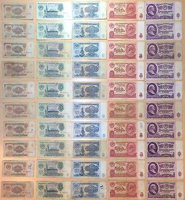 ORIGINAL!! 1961 RUSSIAN USSR BANKNOTES 1 3 5 10 25 ROUBLES OLD VINTAGE MONEY SET