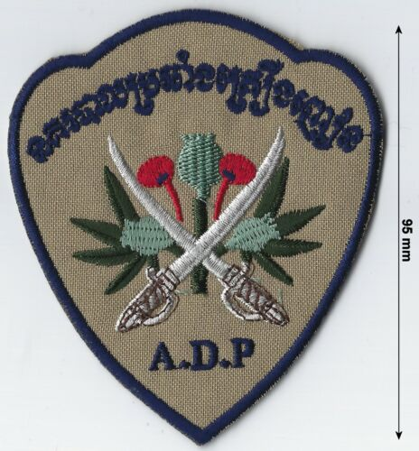 Cambodia National Anti Drug Police Department Sleeve Patch