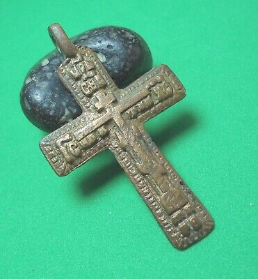 Ancient Bronze Cross Wearable Pendant Antique Rare C168