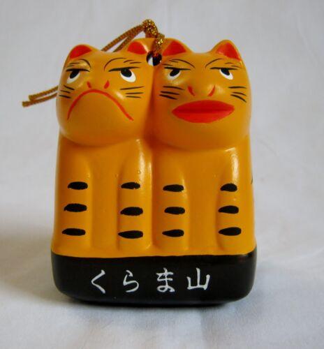 Japanese Bell ETO tiger Lucky item