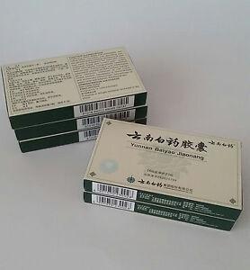 5 Boxes of Yun nan 云南白药  Bai yao Capsules (16 Capsules) YNBY 16 capsules
