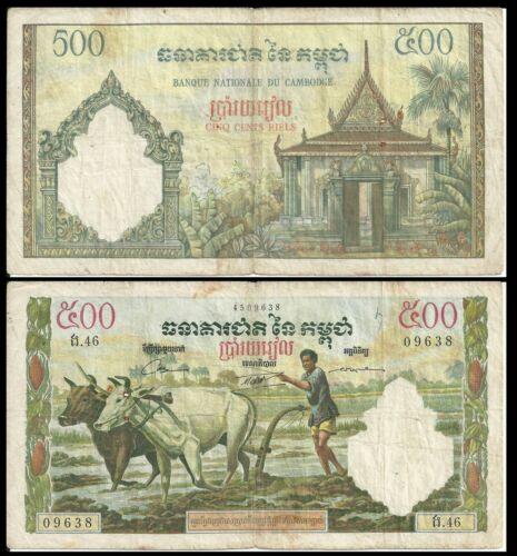 CAMBODIA 500 RIELS ND (1965) P 14